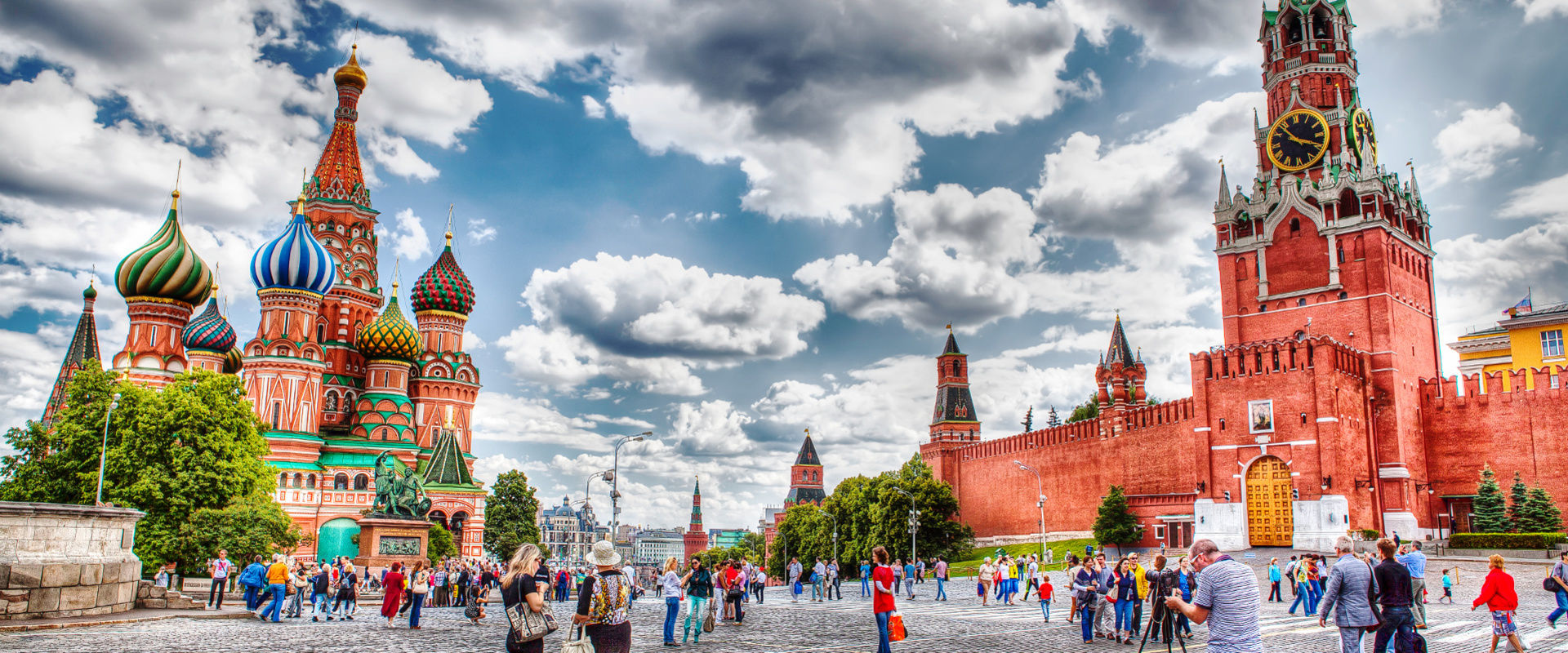 wide fullhd Red square Moscow cityscape 8309148721